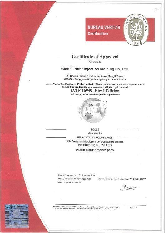 GPIM IATF 16949 2018-2021.jpg